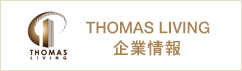 THOMAS LIVING corporate site